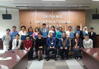 The Japanese experience in strengthening Maternal and Child Health through Public Health Activities